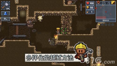 逃脱者2中文版截图4