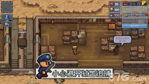 逃脱者2中文版截图5