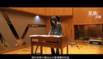 高梨康治为《龙族幻想》手游谱写华丽音乐篇章