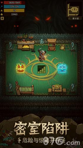 贪婪洞窟截图2