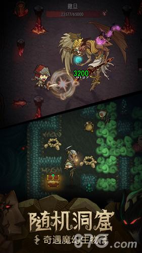 贪婪洞窟截图4