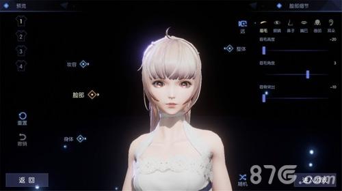 龙族幻想游戏评测4