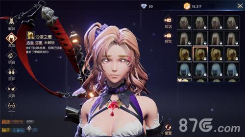 龙族幻想游戏评测5