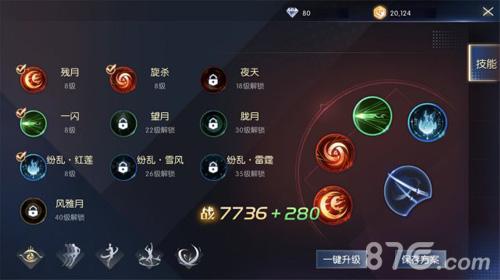 龙族幻想游戏评测8