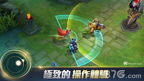 传说对决中文版截图4