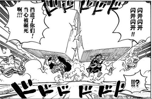 (漫画926话:囚犯采石场)