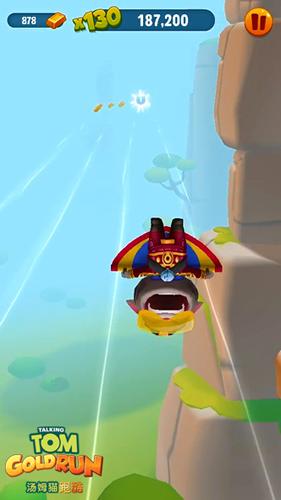 △与汤姆猫一起做飞行特技