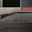 Win94狙擊步槍
