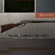 Win94狙击步枪