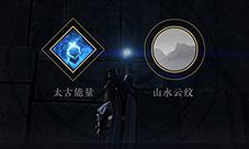 王者荣耀1月16日王者出征更新公告 全新版本正式上线
