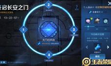 王者荣耀2.0最新CG上线 揭晓英雄主线剧情