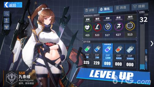 重装战姬机师系统5