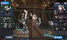 重裝戰姬試玩體驗視頻 可以換裝的機器蘿卜