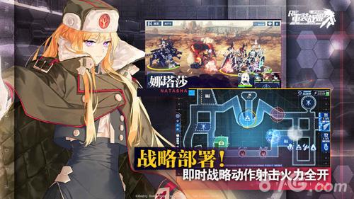 重裝戰姬B站版截圖3