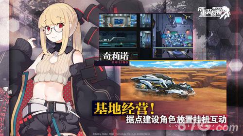 重裝戰姬B站版截圖4