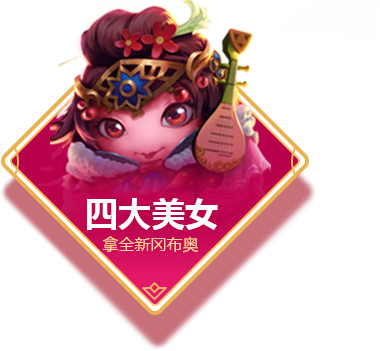不思议迷宫东方庆典冈布奥