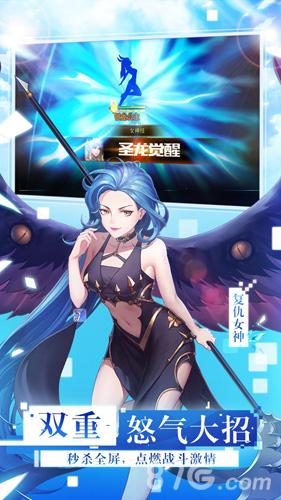 女神2截图3