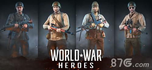 世界战争 - 英雄截图1