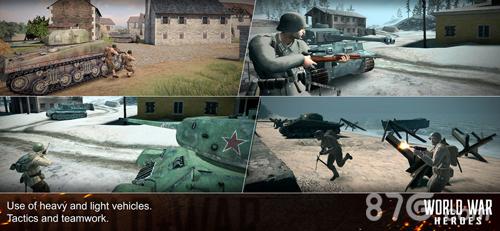 世界战争 - 英雄截图4