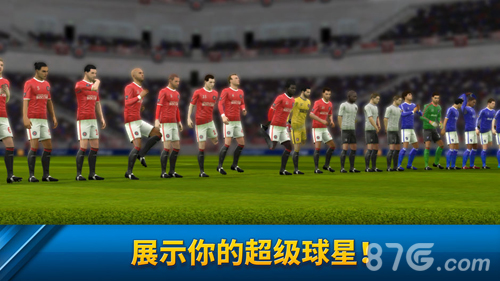 Dream League Soccer 2019截图4