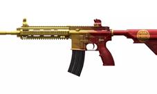絕地求生刺激戰場M416迎春賜吉皮膚怎么獲得 方法介紹