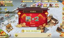 《权力与纷争》春节活动大揭秘 新年赢豪礼