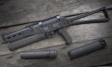 绝地求生上线PP19Bizon新枪械 刺激战场还需等待