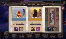 阴阳师神秘妖怪人偶操纵哪里多 是什么妖怪