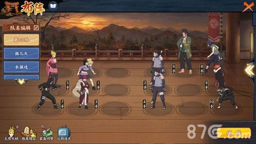 火影忍者OL手游英雄副本5-10攻略1