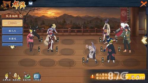 火影忍者OL手游英雄副本5-17攻略1