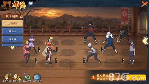 火影忍者OL手游英雄副本5-19攻略1