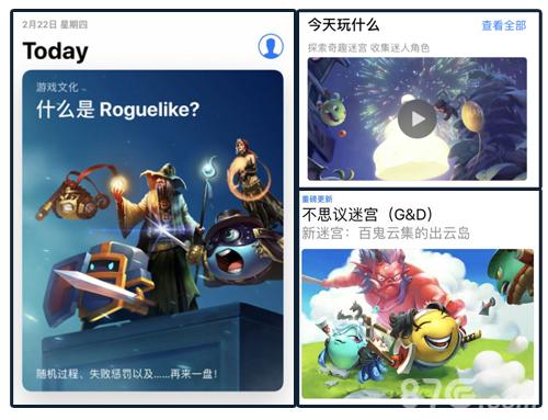 不思议迷宫荣获AppStore推荐图4