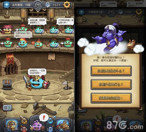 不思议迷宫荣获AppStore推荐图6
