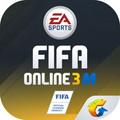 FIFAOnline3m官方版