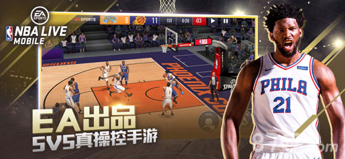 NBA LIVE应用宝版截图1
