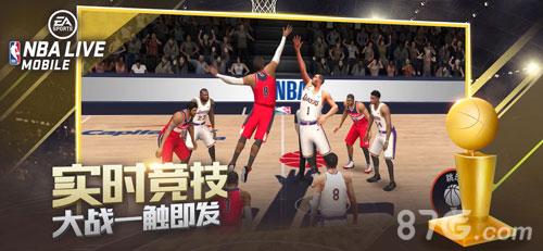 NBA LIVE应用宝版截图4