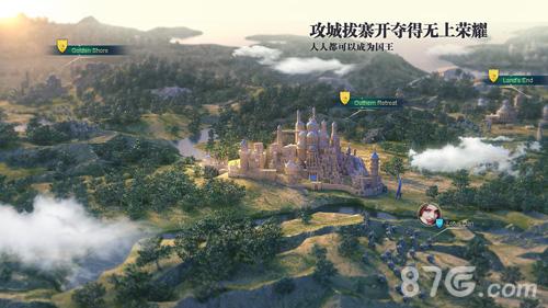 剑与家园360版截图4