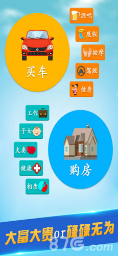 Second Life中文版截图5