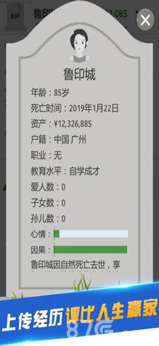 Second Life中文版截图4