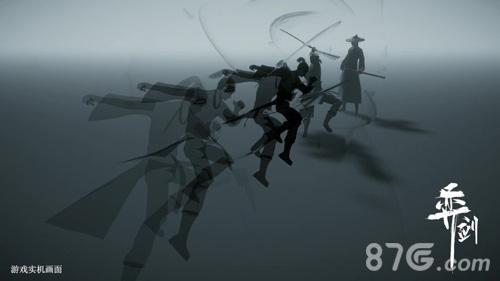 弈剑截图7
