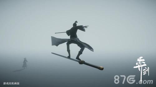弈剑截图2