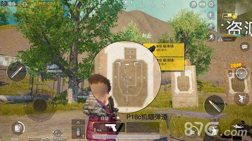 绝地求生刺激战场蝎式手枪和P18C哪个好1