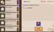 阴阳师生日福利是什么 官方生日礼物介绍
