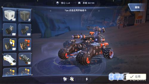 重装上阵:无限战车3