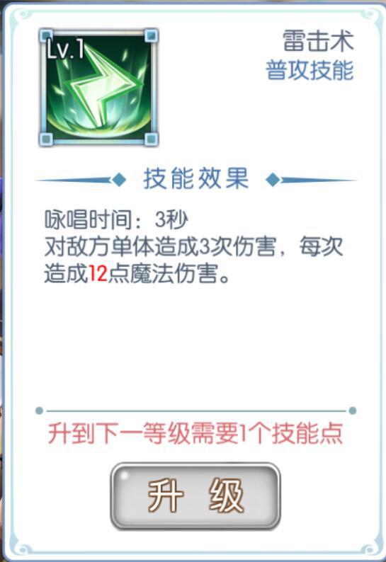 仙境传说RO:冒险者7
