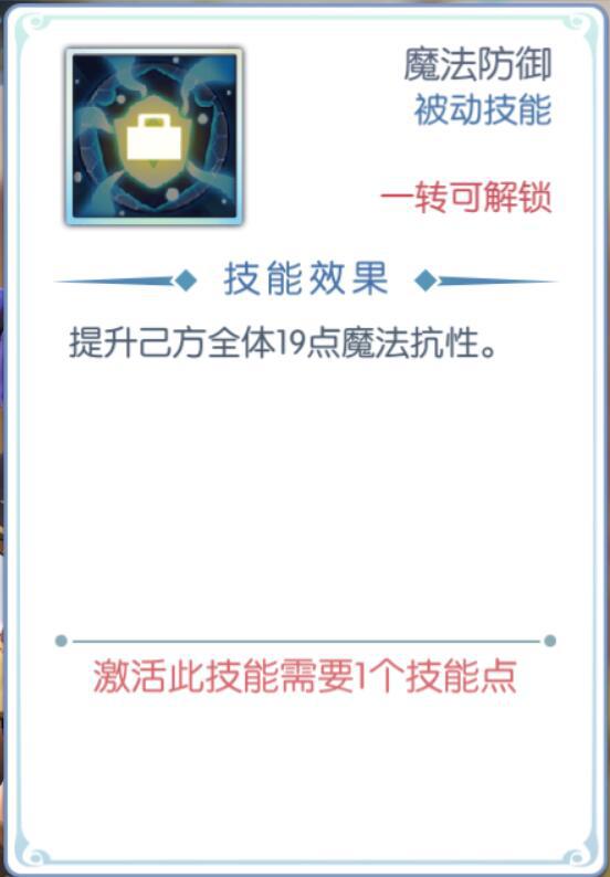 仙境传说RO:冒险者9