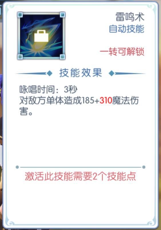 仙境传说RO:冒险者10