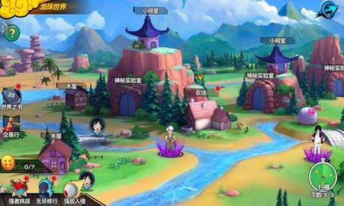 《龙珠觉醒》游戏测试画面