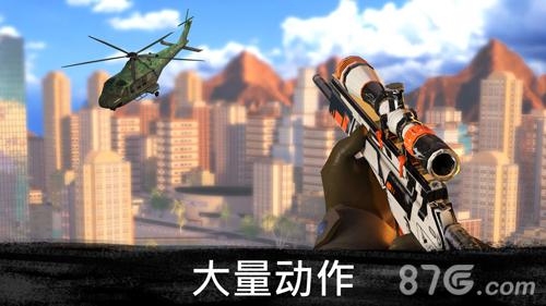 狙擊行動:代號獵鷹截圖1