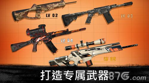 狙擊行動:代號獵鷹截圖3